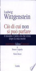 Ludwig Wittgenstein. Ciò di cui non si può parlare. Il mondo è tutto ciò che resta dopo la mia morte