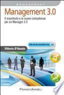 Management. 3.0. Il manifesto e le nuove competenze per un Manager 3.0