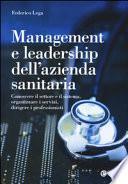 Management della sanità. Comprendere e gestire le sfide del settore e delle aziende sanitarie