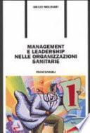 Management e leadership nelle organizzazioni sanitarie
