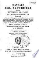 Manuale del cantiniere ovvero istruzioni pratiche sulla maniera di governare i vini contenente La Teoria dell'Assaggiatura, della Chiarificazione, della Concia alla colla...