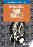 Manuale della radio digitale. La progettazione dal front-end analogico all'elaboratore digitale