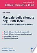 Manuale delle ritenute negli Enti locali