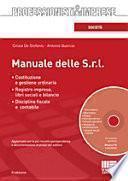 Manuale delle s.r.l. Con CD-ROM