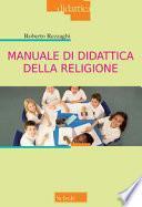 Manuale di didattica della religione