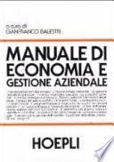Manuale di economia e gestione aziendale