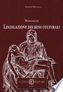 Manuale di legislazione dei beni culturali