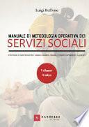 Manuale di metodologia operativa dei Servizi Sociali. Strategie di sostegno per: anziani, bambini, disabili, tossicodipendenti, alcolisti