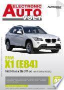 Manuale di riparazione elettronica BMW X1 18d (143cv) e 20d (177cv) sDrive e Xdrive - EAV93
