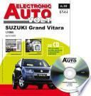 Manuale di riparazione elettronica Suzuki Gran Vitara Diesel 1.9 DDIS - EAV32