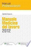 Manuale Medicina Lavoro 2012