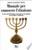 Manuale per conoscere l'ebraismo