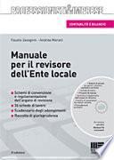 Manuale per il revisore dell'ente locale. Con CD-ROM