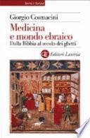Medicina e mondo ebraico