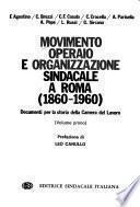 Movimento operaio e organizzazione sindacale a Roma