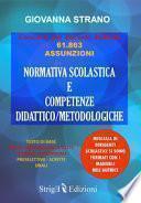 Normativa scolastica e competenze didattico/metodologiche