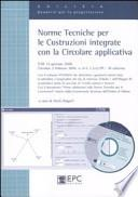 Norme tecniche per le costruzioni integrate con la circolare applicativa