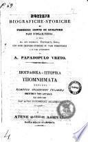 Notizie biografiche storiche su Federico conte di Guilford ... di A. Papadopulo Vreto