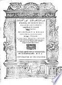 Noua Spagna d'amor, et morte dei Paladini: nouamente composta per M. Leonardo Gabriel venetiano ... la qual tratta d'armi d'amor, & di tutta la nobeltà venetiana ..