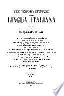 Nòvo dizionàrio univérsale della lingua italiana