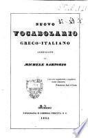 Nuovo vocabolario greco-italiano compilato da Michele Sartorio