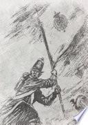 Onore al Soldato Napoletano Vol.2