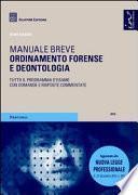Ordinamento forense e deontologia. Manuale breve