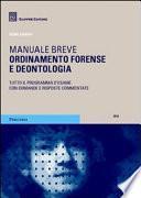 Ordinamento forense e deontologico