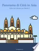 Panorama di Città in Asia Libro da Colorare per Bimbi 2