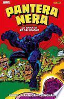 Pantera Nera. La rana di Re Salomone (Marvel Collection)