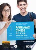 Parliamo cinese. Corso di lingua e cultura cinese