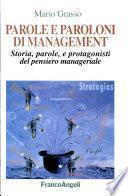 Parole e paroloni di management. Storia, parole, e protagonisti del pensiero manageriale