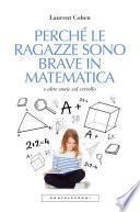 Perché le ragazze sono brave in matematica