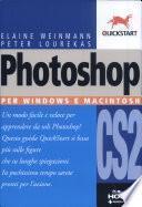 Photoshop CS2