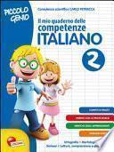 Piccolo genio. Il mio quaderno delle competenze. Italiano. Per la Scuola elementare
