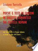 Poesie e testi di canzoni in dialetto romanesco dai Castelli Romani