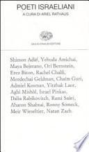 Poeti israeliani. Testo ebraico a fronte