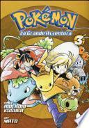 Pokémon. La grande avventura