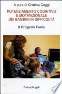 Potenziamento cognitivo e motivazionale dei bambini in difficoltà