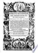 Prato fiorito di essempi ... delle virtu Christiane e religiose perfettioni, e d'altre diverse materie