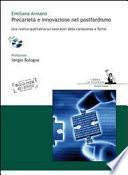 Precarietà e innovazione nel postfordismo. Una ricerca qualitativa sui lavoratori della conoscenza a Torino