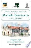 Premio letterario nazionale Michele Benetazzo