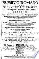 Presidio Romano overo della Milizia ecclesiastica