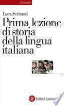 Prima lezione di storia della lingua italiana