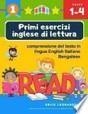 Primi esercizi inglese di lettura comprensione del testo in lingua English Italiano Bengalese