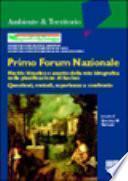 Primo Forum nazionale