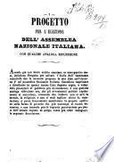 Progetto per l'elezione dell'Assemblea nazionale italiana