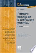 Prontuario operativo per la certificazione energetica. L'edificio nuovo