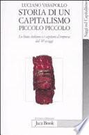 Proteo (2008)