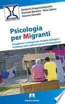 Psicologia per Migranti